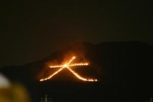 大文字焼き、賀茂大橋