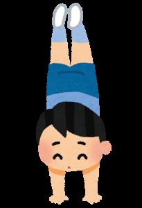 undou_sakadachi[1]